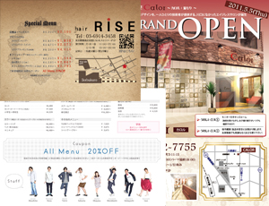 印刷物のデザイン・作成